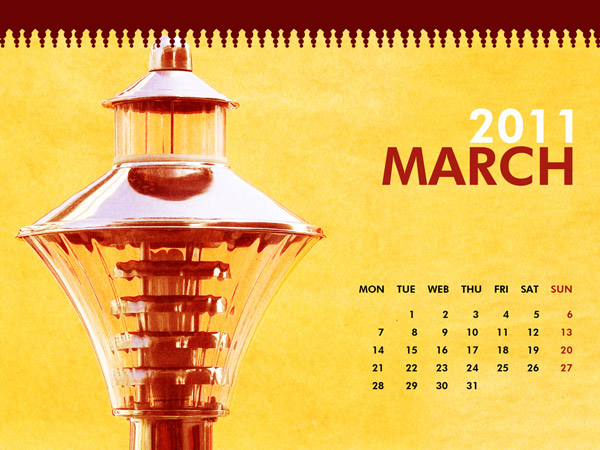 Wallpaper calendar: March 2011